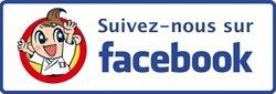 Aimez nous sur Facebook !